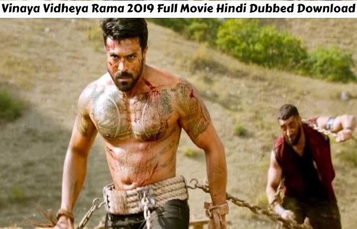 vinaya vidheya rama hindi dubbed movie